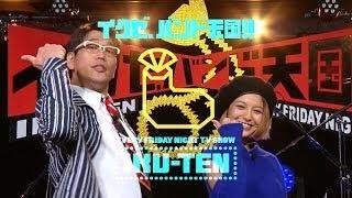BS-TBS『イクゼ、バンド天国!!』3月3日我龍出演!!