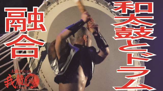 我龍動画Youtube!!