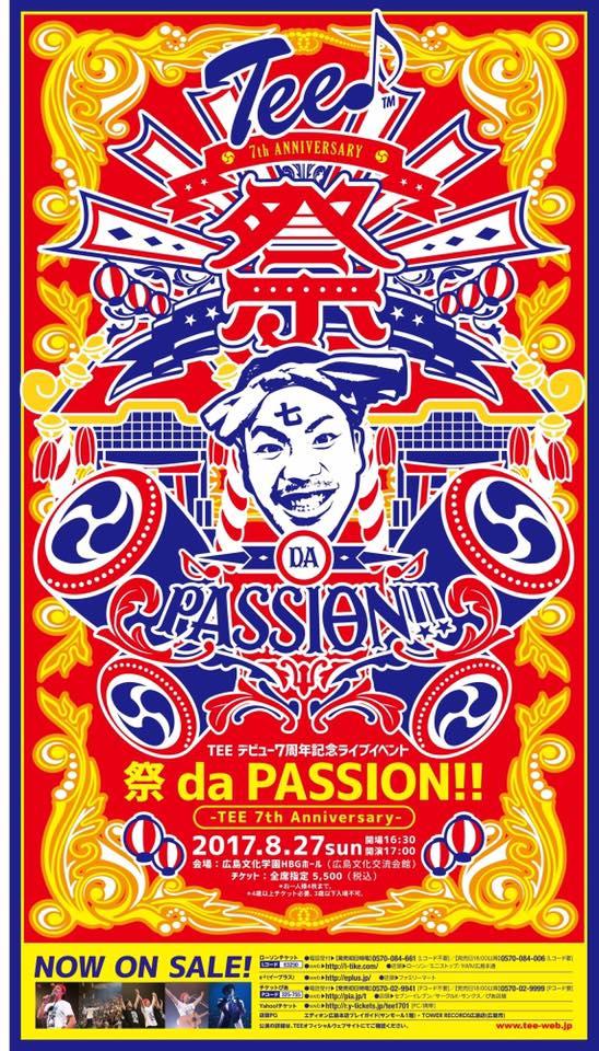 PASSION!!PASSION!PASSION!